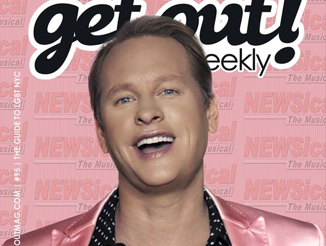 get-out-magazine-nyc-CARSON-KRESSLEY-COVER